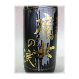 すき酒造 魔女の涙・黒麹720ml 宮崎県 「黒麹造り芋焼酎」 ギフト、贈り物に!