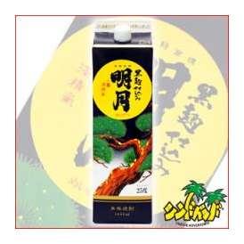 芋焼酎 明石酒造 明月【黒麹】 1800mlパック ギフト、贈り物に!