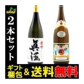 「送料無料」 芋焼酎 「伊佐美」+「金峰眞酒」 1800ml×2本 ギフト、贈り物に!