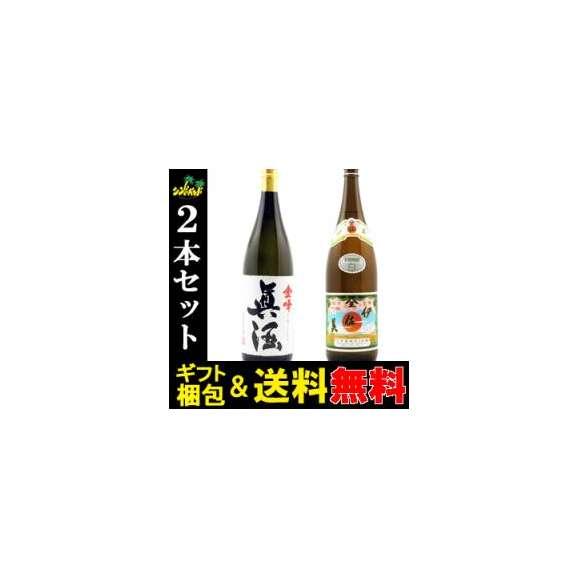 「送料無料」 芋焼酎 「伊佐美」+「金峰眞酒」 1800ml×2本 ギフト、贈り物に!01