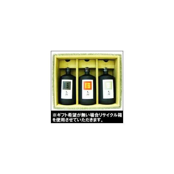 「送料無料」 芋焼酎 霧島酒造 「吉助 赤 黒 白」720ml3本セット ギフト、贈り物に!02