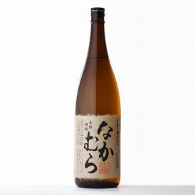 なかむら 芋焼酎 中村酒造場 25度 1800ml 瓶