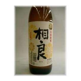 芋焼酎ファンなら一度は飲んでおきたい芋焼酎 相良酒造 相良 900ml ギフト、贈り物に!