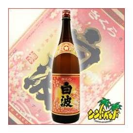 薩摩酒造 【さくら白波】 25度1800ml瓶 ギフト、贈り物に!