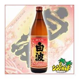 薩摩酒造 【さくら白波】 25度900ml瓶 ギフト、贈り物に!