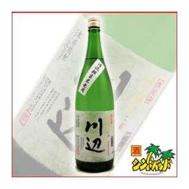 【熊本県】 繊月酒造 川辺 1800ml ギフト、贈り物に!