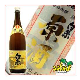 白糸 原酒1800ml 【白糸(シライト)酒造】 ハネ木搾り 清酒 日本酒ギフト、贈り物に!