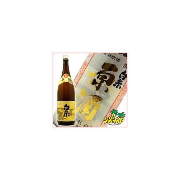 白糸原酒1800ml【白糸(シライト)酒造】ハネ木搾り清酒日本酒ギフト、贈り物に!