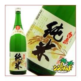 白糸・純米1800ml【白糸(シライト)酒造】ハネ木搾り 日本酒 清酒ギフト、贈り物に!
