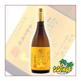 入手困難 大人気の芋焼酎 西酒造 【富乃宝山】 720ml ギフト、贈り物に!