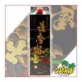焼酎ファンなら一度は 飲んでおきたい逸品です 【鹿児島県】 濱田酒造 【黒薩摩富士1800mlパック】 ギフト、贈り物に!