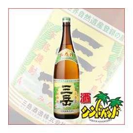 【鹿児島県】 三岳酒造 三岳(みたけ) 1800ml 焼酎ファンなら 一度は飲んでおきたい逸品です ギフト、贈り物に!