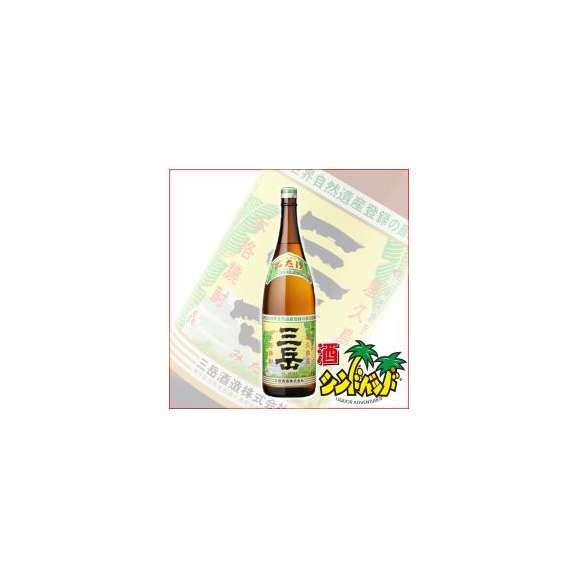 【鹿児島県】 三岳酒造 三岳(みたけ) 1800ml 焼酎ファンなら 一度は飲んでおきたい逸品です ギフト、贈り物に!01