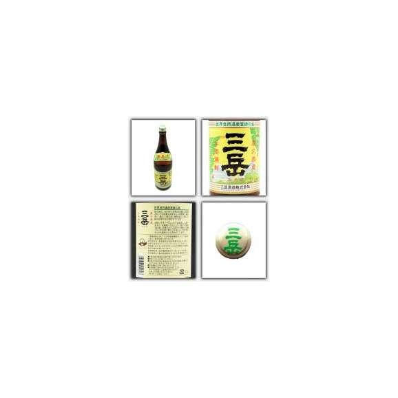 【鹿児島県】 三岳酒造 三岳(みたけ) 1800ml 焼酎ファンなら 一度は飲んでおきたい逸品です ギフト、贈り物に!02