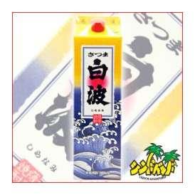 薩摩酒造 【白波】 1800mlパック ギフト、贈り物に!