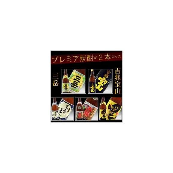 ●【三岳】+【吉兆宝山】+【玉露・黒】+【黒島美人】+【黒伊佐錦】1800mlx5本セット02