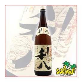 吉永酒造 【利八】(りはち) 1800ml 芋焼酎ファンなら一度は飲んでおきたい芋焼酎ギフト、贈り物に!