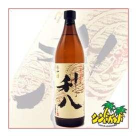 吉永酒造 【利八】(りはち) 900ml 芋焼酎ファンなら一度は飲んでおきたいギフト、贈り物に!