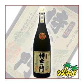 太久保酒造 【侍士の門】(さむらいのもん) 1800ml 芋焼酎ファンなら一度は飲んでおきたい芋焼酎ギフト、贈り物に!