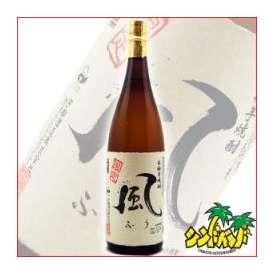 宇都酒造 【風】(ふう) 芋焼酎 1800ml ギフト、贈り物に!