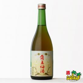佐多宗二商店 【角玉・梅酒】(かくたまうめしゅ) 12度720ml ギフト、贈り物に!