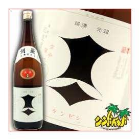 【剣菱・上撰】1800ml瓶 日本酒・清酒
