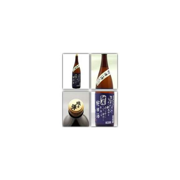 (株)いそのさわ【紺屋・純米】(こうやじゅんまい)1800ml  日本酒・清酒 02