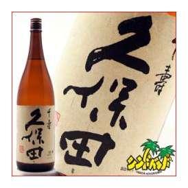 【久保田 千寿】(くぼた せんじゅ)1800ml瓶 朝日酒造 日本酒・清酒