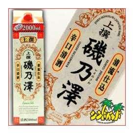 (株)いそのさわ【礒乃澤・清流仕込】2000mlパック  日本酒・清酒