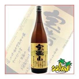 福岡県 小林酒造本店 「宝満山(ほうまんざん)」 25度1800ml ギフト、贈り物に!