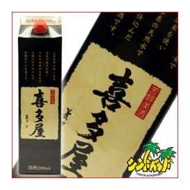 (株)喜多屋【喜多屋 芳醇美酒】2000mlパック 日本酒・清酒 「お中元」