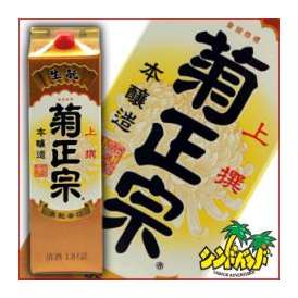 菊正宗【上撰 本醸造】1800mlパック 日本酒・清酒