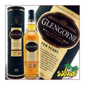 グレンゴイン10年40度700mlシングル・モルト・スコッチ・ウィスキー ギフト、贈り物に!
