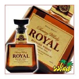 サントリー「ローヤル角瓶」43度700ml ギフト、贈り物に!