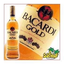 バカルディ・ゴールド 40度750ml ギフト、贈り物に!