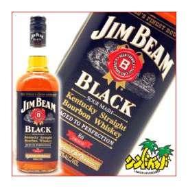 ジム・ビーム・ブラック 43度750ml ギフト、贈り物に!