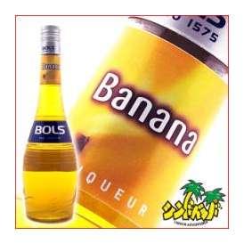 ボルス・バナナ17度700ml ギフト、贈り物に!