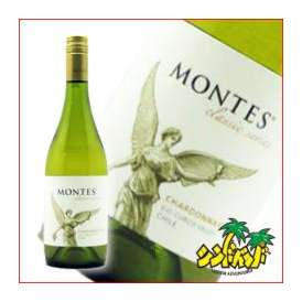 チリワイン 「モンテス シャルドネ」750ml 白ワイン・ギフト、贈り物に!