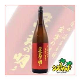 佐多宗二商店 【亀寿の明り】(きじゅのあかり) 1800ml ギフト、贈り物に!