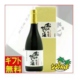 紅乙女酒造 「紅山苞」(べにやまづと) 胡麻祥酎26年貯蔵酒 38度720ml ギフト、贈り物に!