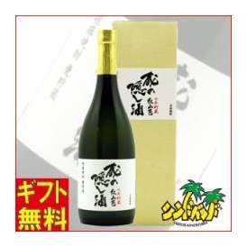 紅乙女酒造 「紅山苞」(べにやまづと) 胡麻祥酎7年貯蔵酒 25度720ml ギフト、贈り物に!