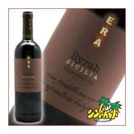オーガニックワイン 「エラ シラー オーガニック」 750ml 赤ワイン イタリアワイン ギフト、贈り物に!