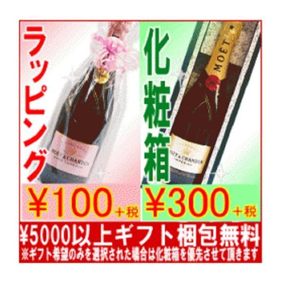 白百合醸造 「さくらのワイン」 6度500ml ロゼワイン:甘味果実酒 ギフト、贈り物に!03