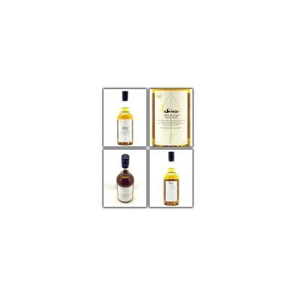 「イチローズ モルト&グレーン ホワイトラベル」 46度700ml ギフト、贈り物に!02