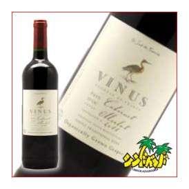 オーガニックワイン「ヴィニウス オーガニック カベルネ・ソーヴィニヨン/メルロー」750ml 赤ワイン フランスワイン ギフト、贈り物に!