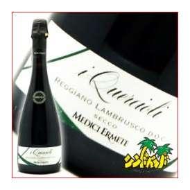 「クエルチオーリ・レッジャーノ・ランブルスコ・セッコ」 750ml メディチ・エルメーテ スパークリングワイン ギフト、贈り物に!