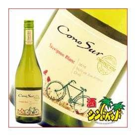チリワイン 【コノスル・オーガニック・ソーヴィニョン・ブラン】 750ml 白ワインギフト、贈り物に!