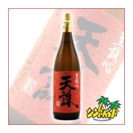 白玉醸造 「天誅」 (てんちゅう)1800ml ギフト、贈り物に!