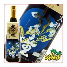 「吟の瞳」 (ぎんのひとみ)大吟醸 720ml (株)喜多屋 福岡県 日本酒 清酒 ギフト、贈り物に! 「お中元」