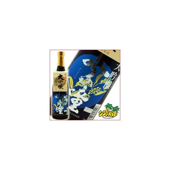 「吟の瞳」(ぎんのひとみ)大吟醸720ml(株)喜多屋福岡県日本酒清酒ギフト、贈り物に!「お中元」